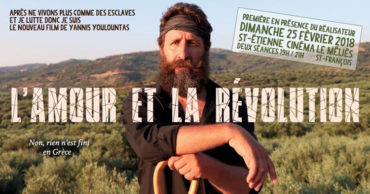 http://lamouretlarevolution.net/IMG/jpg/vignette_premiere_st_etienne.jpg